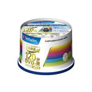 録画用DVD-R 50枚入り 容量:4.7GB 対応書込速度:16倍速 プリンタブル/CPRM 録画...