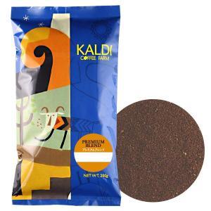 中南米を代表するブラジル・コロンビア・グアテマラ産有機栽培コーヒー生豆を贅沢に使用。3つの産地の味・...