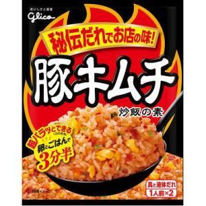 豚キムチ炒飯の素 チャーハン・炊き込みご飯の素