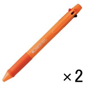 細軸本体で4色油性ボールペン+シャープペンシル(0.5mm)の5機能を備えた多機能筆記具です 4色油...