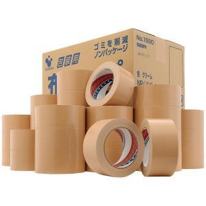 個包装がないので箱から出してすぐに使え、ゴミ問題や手間を削減できます。特殊加工でサイドがベタつきにく...