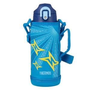 使い方2通りの2ウェイボトル。キャップユニット(直飲み)でスポーツボトルとして使用するときは保冷専用...