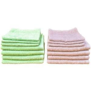オーガニックコットンを使用したタオルです。フェイスタオル8枚、ハンドタオル6枚の、お買得14枚セット...
