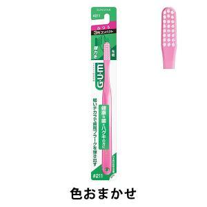 先細毛(毛先テーパード加工)&サテナイズド処理の毛先が歯とハグキの境目の歯周プラークをしっかり除去し...