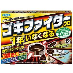 ゴキファイタープロ 12個入 ゴキブリ殺虫剤 フマキラー ゴキブリ