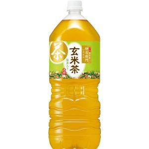 香ばしい玄米の香りと、すっきり爽やかな緑茶の味わいがいっしょに愉しめる、伊右衛門の玄米茶です。 ふわ...