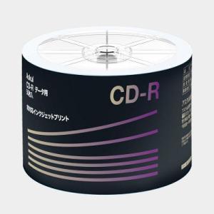 CD-R 印刷非対応 50枚 詰め替え用 ごみの少ない詰め替え用。スピンドルケースなどに詰め替えてご...