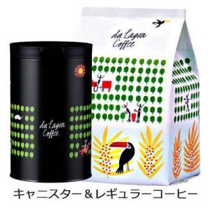 コーヒー粉/ダラゴアコーヒー 1袋(300g)+キャニスター 1個 特別セット コーヒー粉