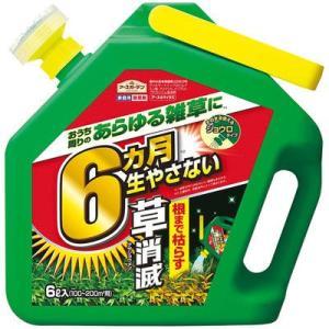 ひと夏生えない即効性と持続性がある除草剤です。散布してから2〜3日で雑草が枯れ始め、約4〜6か月間、...