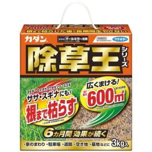 撒くだけでOKの除草剤。持続型。粒状で約6カ月強力除草。 根まで枯らす強力な殺草効果と優れた持続効果...