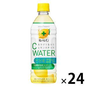 レモン1個分の果汁と、クエン酸3000mg、1日分のビタミンCが入った、「カラダに嬉しい栄養機能食品...