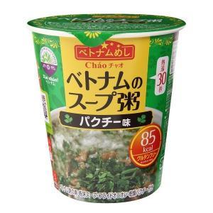 お湯を注いで30秒混ぜるだけで、ふわトロ新食感のお米をしっかりとした味のスープで食べるベトナム流お粥...