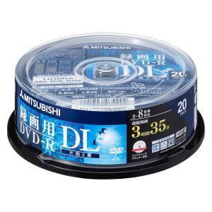 三菱ケミカルメディア 録画用DVD-R DL(スピンドル) VHR21HDP20SD1 1パック(2...