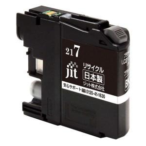 ブラザー(brother)用 リサイクルインク 対応機種:DCP-J4220N/DCP-J4225N...