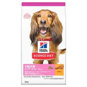 高齢な小型犬の体重管理に低脂肪・低カロリー* *脂肪分23%以上減、カロリー14%以上減。(メーカー...