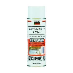 ステンレス粉(SUS316)を配合した補修用防錆塗料スプレーです。鉄素地やアルミメッキ材などの密着性...