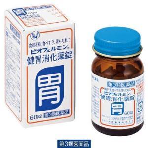 ビオフェルミン健胃消化薬錠は消化酵素、健胃生薬、乳酸菌などを配合した食欲不振、食べすぎ、胃もたれなど...