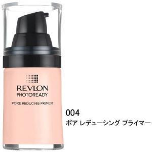REVLON(レブロン) フォトレディ プライマー 004 27mL ベースメイク・化粧下地