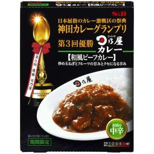 神田カレーグランプリ 日乃屋カレー 和風ビーフカレー お店の中辛 1個 レトルトカレー