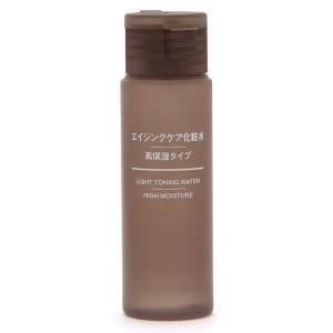 無印良品 エイジングケア化粧水・高保湿タイプ(携帯用) 50ml 38743163 良品計画 化粧水