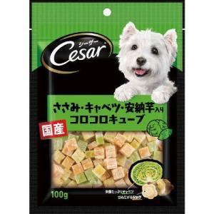 ワンちゃんが大好きな、ささみ・キャベツ・安納芋が入った3つのキューブを詰め合わせました。小型犬にうれ...