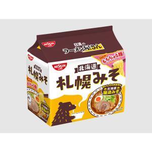 日清のラーメン屋さん 札幌みそ味5食パック 10296 袋麺・インスタントラーメン