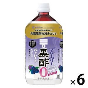国産玄米を100%使って醸造した黒酢に、ブルーベリー果汁とぶどう果汁を加えて飲みやすく仕上げた、おい...