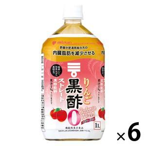 国産玄米を100%使って醸造した黒酢に、りんご果汁を加えて飲みやすく仕上げた、おいしく黒酢をとること...