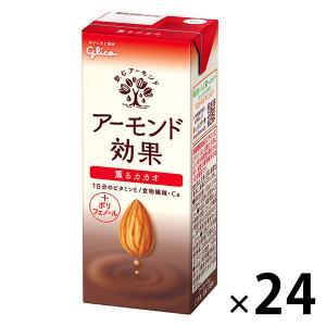 グリコ アーモンド効果 薫るカカオ 200ml 1箱(24本入) 豆乳・植物性ミルク
