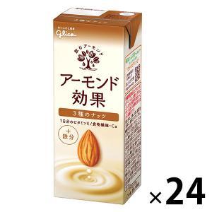グリコ アーモンド効果 3種のナッツ 200ml 1箱(24本入) 豆乳・植物性ミルク