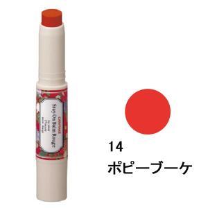リップバームの保湿力・口紅の発色・グロスのツヤ・UVカットすべてを兼ね備えた発色リップスティック。柔...