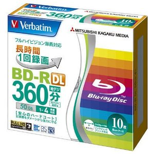 三菱ケミカルメディア 1回録画用 ブルーレイディスク 260分 1-4倍速 BD-R DL 10枚ケース プリンタブル VBR260YP10V1 BD 録画用 の商品画像