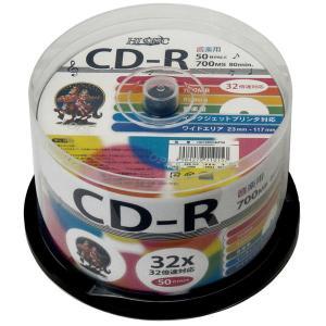 インクジェット印刷対応レーベル CD-R 音楽用 32倍速 スピンドルケース入り50枚 HIDISC...
