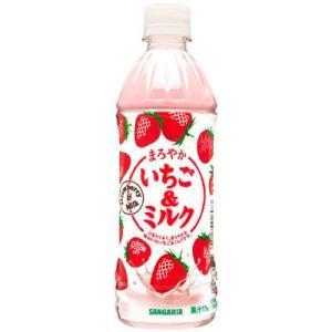 いちご果汁1%使用した乳性飲料です。牛乳を使用しており、口当たり良く、まろやかな味わいのいちごミルク...