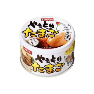 国産鶏肉を炭火で焼いたやきとりと、丸ごと1個の鶏卵が入った缶詰です。甘くて濃厚なたれ味で仕上げました...
