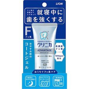 おやすみ前のご使用で、就寝中に歯を強くするムシ歯予防「フッ素ケア」ジェル。高濃度フッ素1450ppm...
