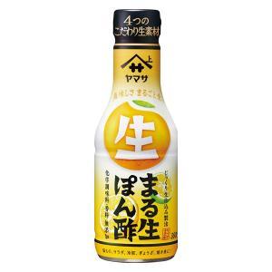 4つのこだわり生素材(1.まろやかな味わいの生(なま)醤油、2.加熱していない5種の国産柑橘果汁(か...