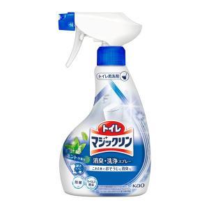 これ1本で便器内の「洗浄」はもちろん、「トイレ直後の消臭」や「便器の床の拭き掃除」にも使えるとても便...
