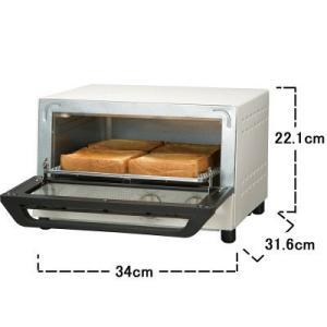 場所を取らず、コンパクトなのに庫内ひろびろ。トーストが同時に4枚、ピザなら最大25cm(10インチ)...