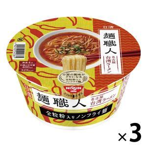 辛味が効いた肉の旨みたっぷりの、クセになる旨辛スープ。具材はミンチ肉、赤唐辛子、ニラ。パッケージも和...