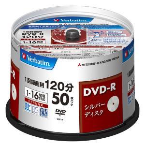 三菱ケミカルメディア/バーベイタムVerbatim DVD-R CPRM対応録画用120分1-16倍...