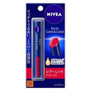 乾リッチなうるおいに、透明感のある艶やかな発色。ケアしながら、色づき・艶めく、ふっくらした唇にみせる...