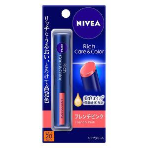 リッチなうるおいに、透明感のある艶やかな発色。ケアしながら、色づき・艶めく、ふっくらした唇にみせる。...