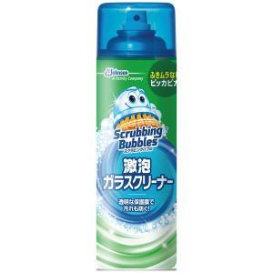 汚れを落として、汚れを防ぐ。 透明な保護膜が水滴や汚れを防ぐ液だれしにくい泡タイプ。ふきムラなしです...