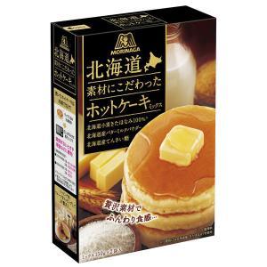 北海道の素材にこだわったホットケーキミックス 1箱 ホットケーキミックス