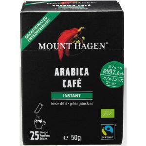 深く豊かな香りをもつ高地有機栽培の最高品質アラビカ豆100%によるブレンド。天然素材による特別のカフ...