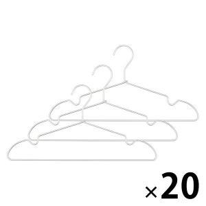 まとめ買いセット/無印良品 アルミ洗濯用ハンガー・肩ひもタイプ・3本組 20個セット 1591562...