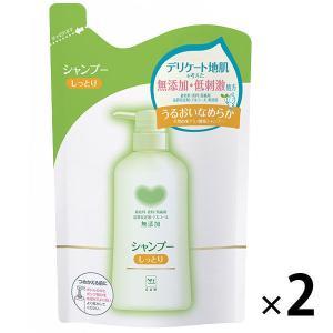 カウブランド 無添加シャンプー しっとり 詰め替え 380ml 1セット(2個入) 牛乳石鹸共進社 ...