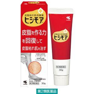 皮脂を作る力を回復させ皮脂枯れ肌を治すγ-オリザノールが弱った皮脂腺のはたらきを活性化し、皮脂を作る...