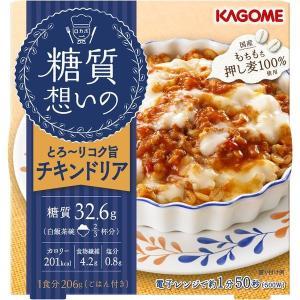 トマトの旨みあふれるチキンソースと、濃厚な大豆クリームでとろーりコク旨な、レンジで温めるだけで完成の...